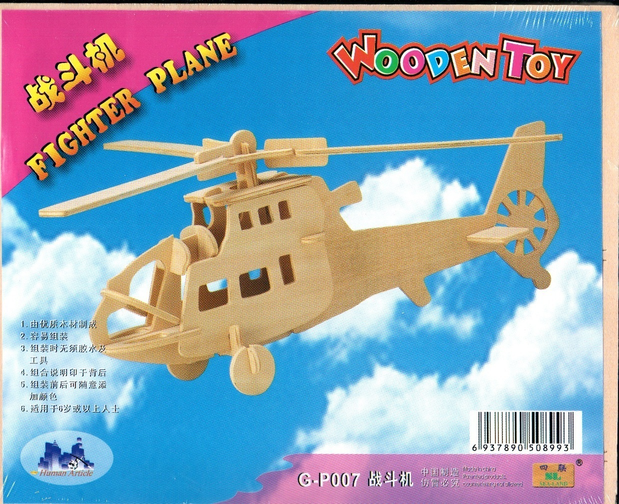 "Classic toy woodcraft construction kit ""Helicopter """