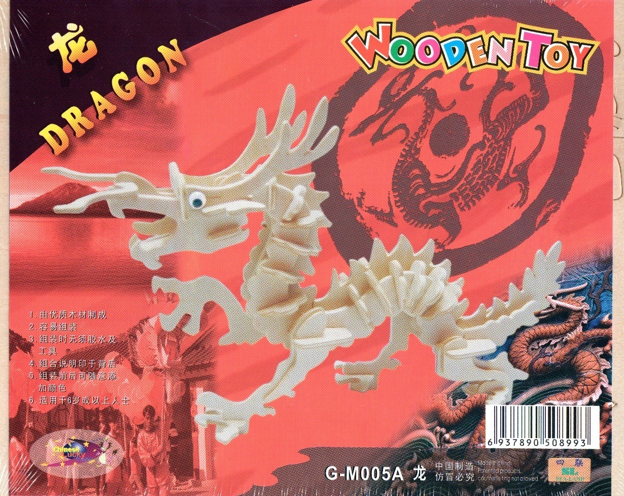 "Classic toy woodcraft construction kit ""Dragon """