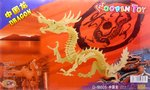 "Classic toy woodcraft construction kit ""Chinese-Dragon """