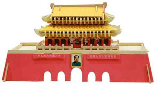 "Classic toy woodcraft construction kit ""Gate of Heavenly peace"""